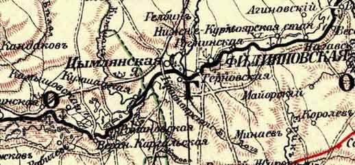 фрагмент карты 1903 года (масштаб 1 см = 20 верст) реки Дон, теперь здесь Цимлянское водохранилище