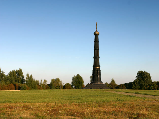 Памятник-обелиск Дмитрию Донскому на Красном Холме, Куликово поле