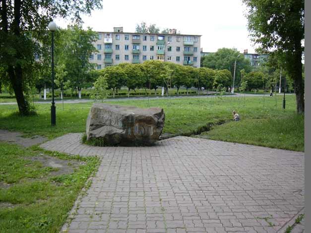 Исток реки Дон в Детском парке в городе Новомосковске Тульской области